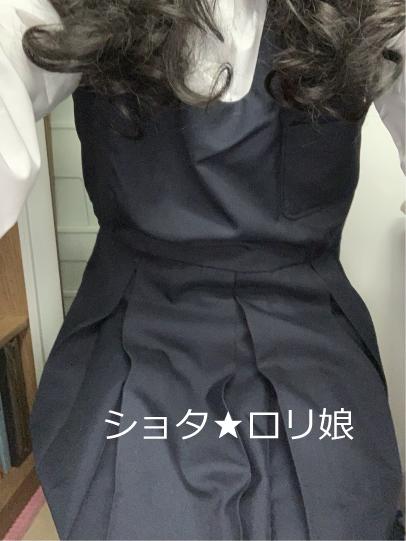 ショタ★ロリ娘-33