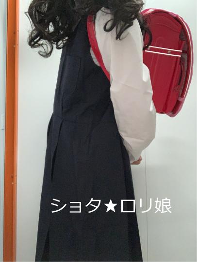 ショタ★ロリ娘-37