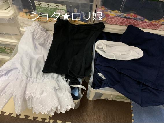 ショタ★ロリ娘-40_11