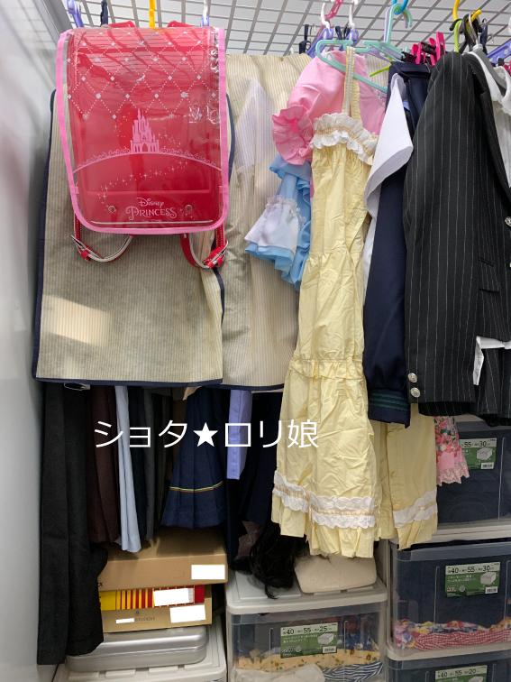 ショタ★ロリ娘-40_2