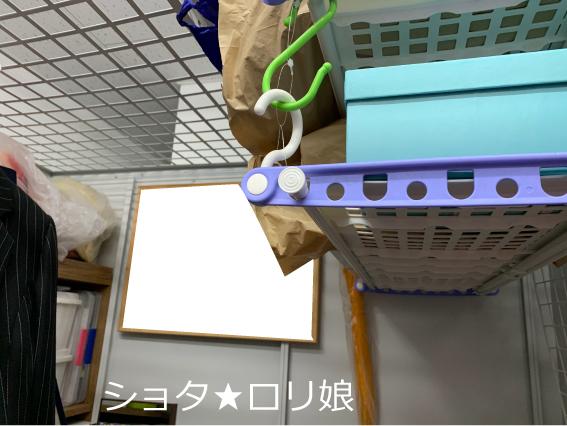 ショタ★ロリ娘-40_6