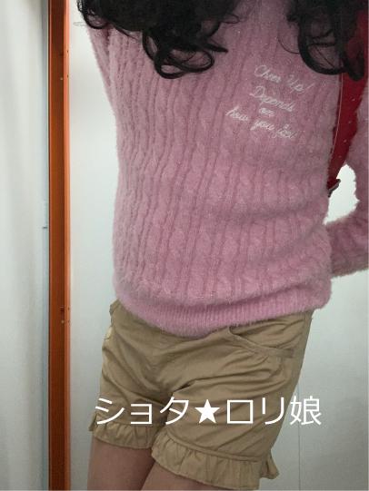 ショタ★ロリ娘-45