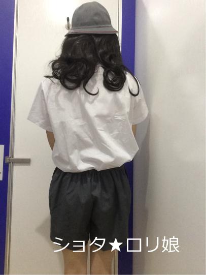 ショタ★ロリ娘-47
