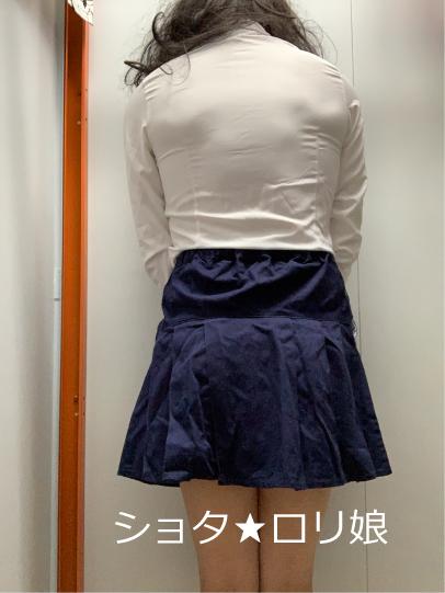 ショタ★ロリ娘-48