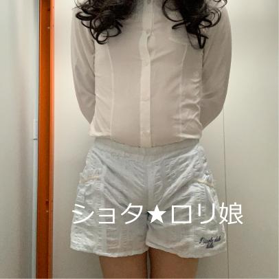 ショタ★ロリ娘-51