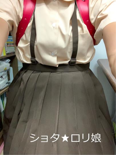 ショタ★ロリ娘-55