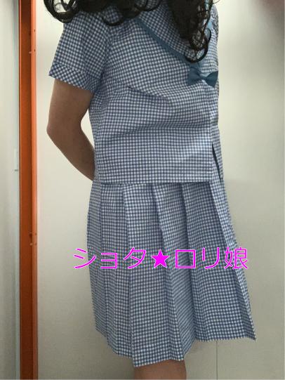 ショタ★ロリ娘-68