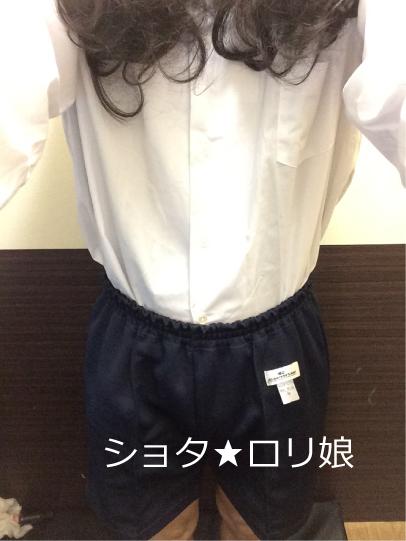 ショタ★ロリ娘-69