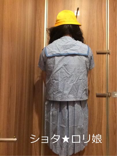 ショタ★ロリ娘-70