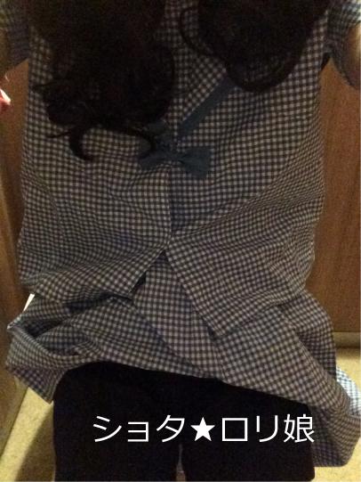 ショタ★ロリ娘-74