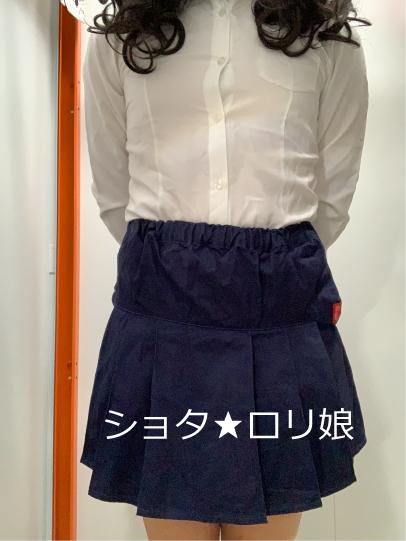ショタ★ロリ娘-75