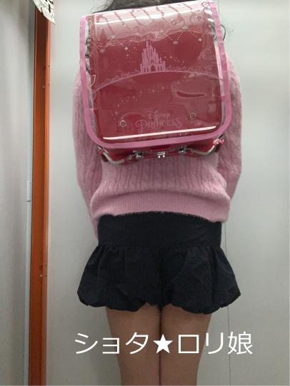 ショタ★ロリ娘-96