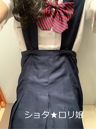 ショタ★ロリ娘-97