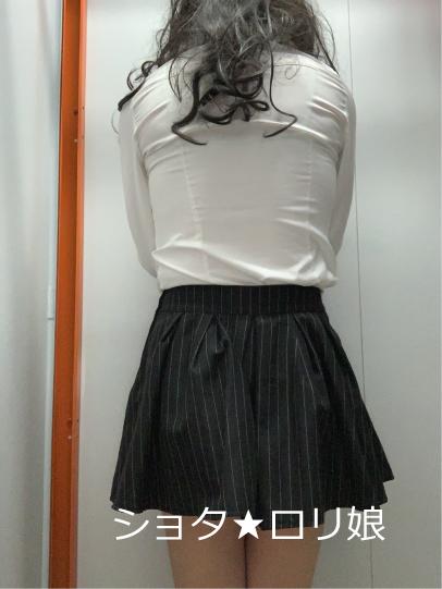 ショタ★ロリ娘-98