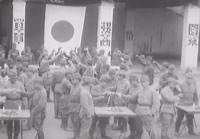 日本ニュース 31号