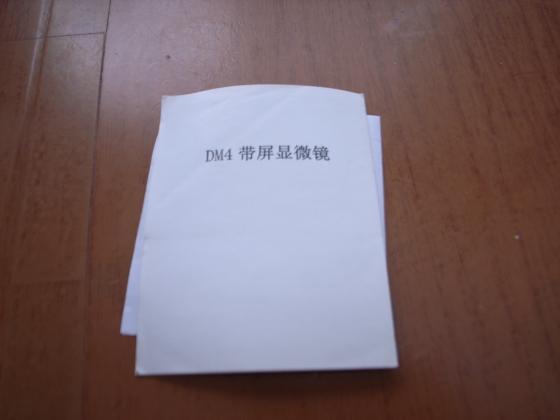R1027251.jpg
