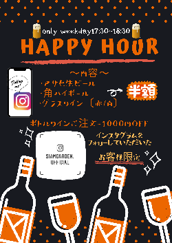 happyhour.png