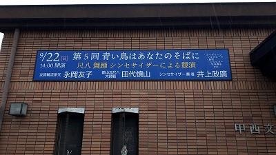 壁面告知(フィルム切文字バージョン)