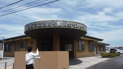 水戸診療所施工前