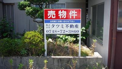 売り物件(小)
