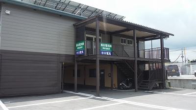 複合板プレート(階段踊場)2