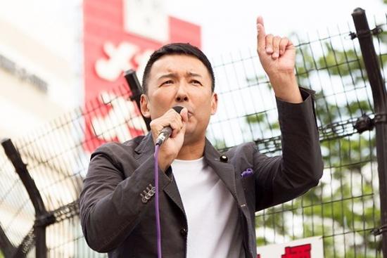 山本太郎総理大臣実現!