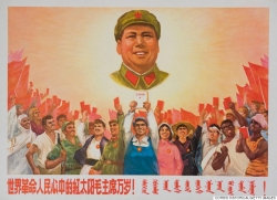 中国共産党の文化大革命