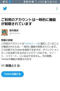 Screenshot_20190723-175257_Twitter.jpg