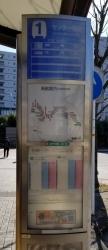 センター南・バス停