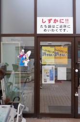 川崎市ふれあい館(桜本こども文化センター)