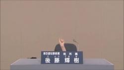 後藤輝樹さん(ポコチン党)