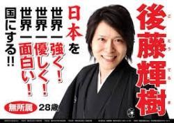 gteruki0812.jpg