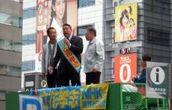 ikeukuro_tachibana.jpg