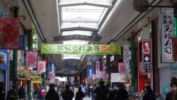 川崎駅東口の商店街