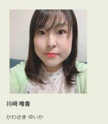 NHKから国民を守る党から立候補する川崎唯花さん