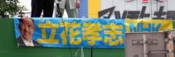 kitokuekenekiwobukkowasu.jpg