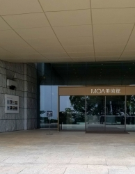 MOA美術館入口