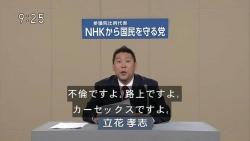omaeranifusawasii2.jpg