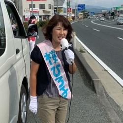 sakurahiroko_20190826054912c1b.jpg