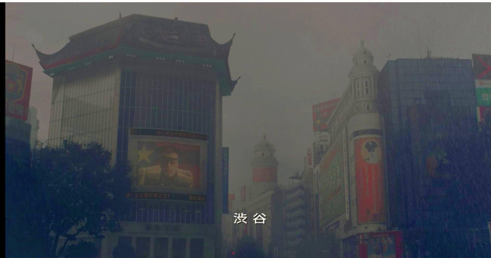 中国風になった渋谷(幸福の科学ファイナル・ジャッジメントより)