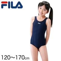 swim-fila02-1.jpg