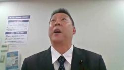 オワコン党首・立花孝志