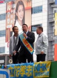 tachibanatakashi1.jpg