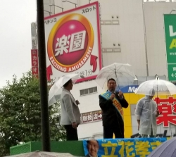 tachibanatakashi3.jpg