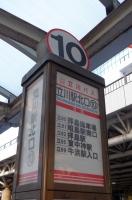 立川駅北口・10