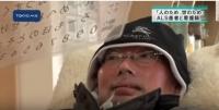 yasuhikocyan1.jpg