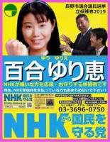 yuriyurie3.jpg