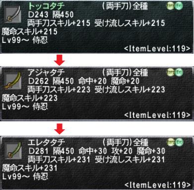 Klu49839a.jpg