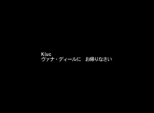 Klu50087.jpg