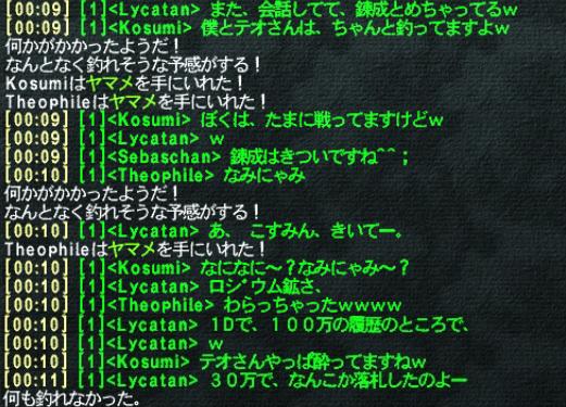 Klu50096.jpg